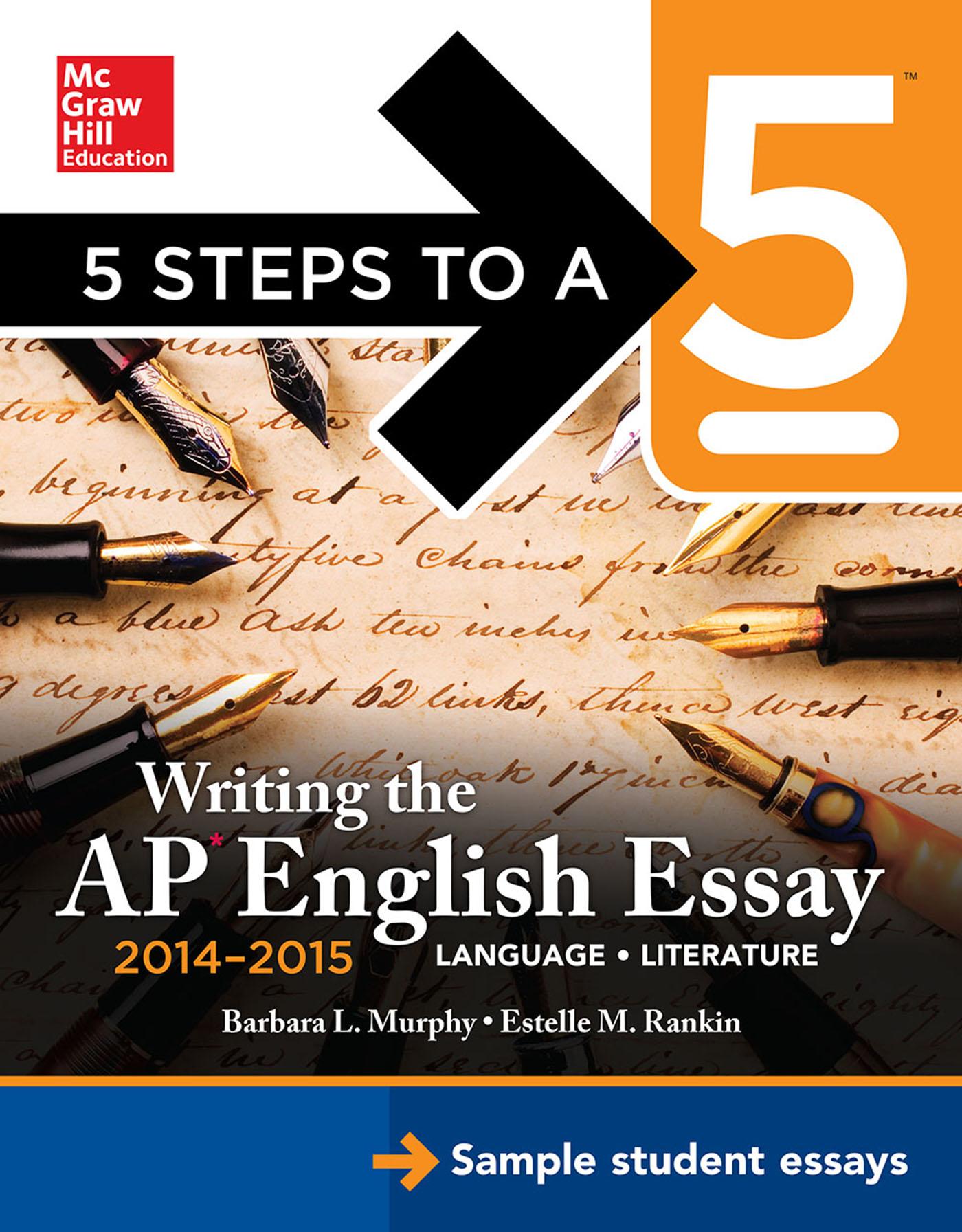 english essay books free download