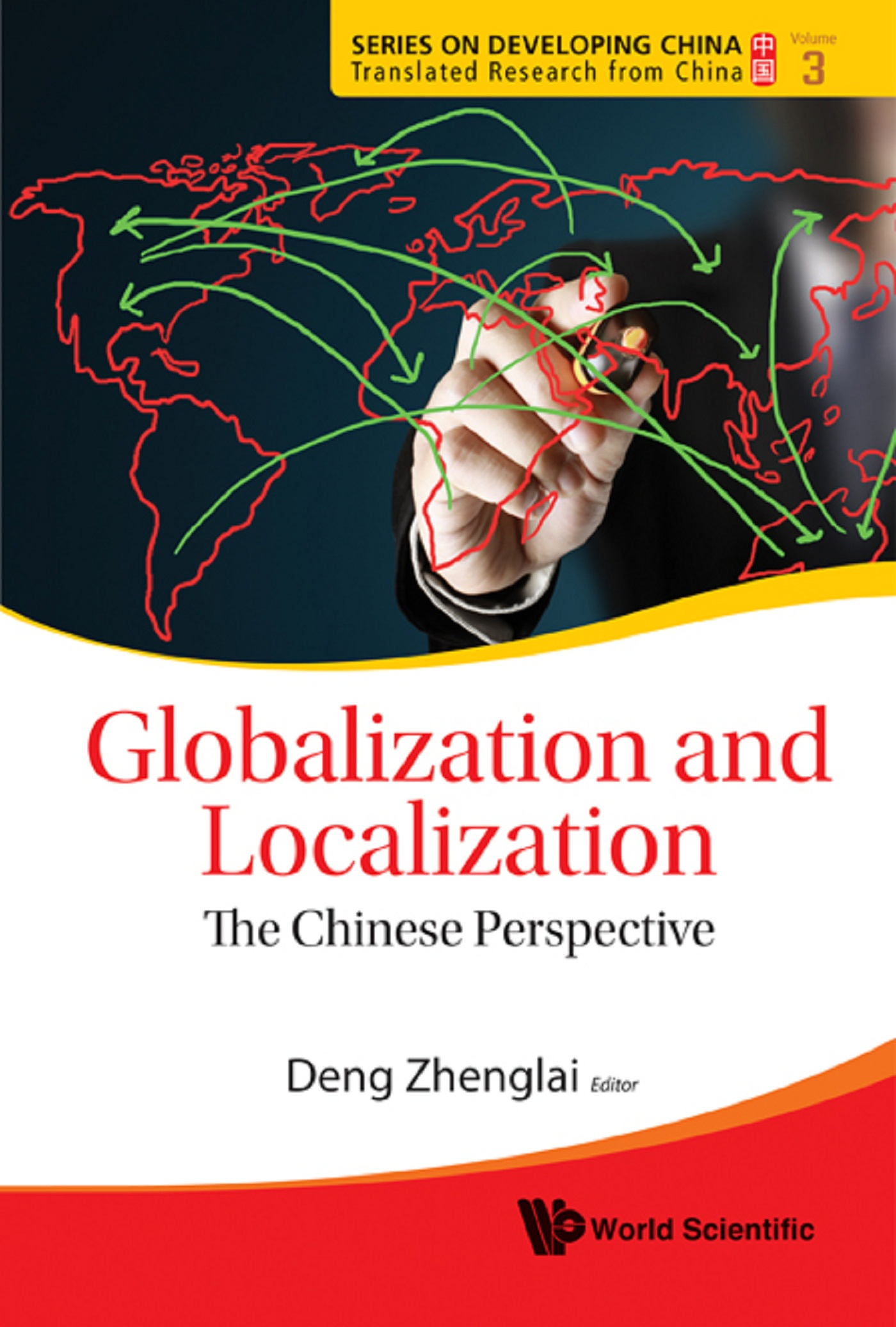 globalization chinese culture Cultural impact of globalization  the spread of the american political and economic model in addition to cataloging the influences of globalization on culture,.